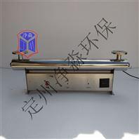 紫外线杀菌消毒器JM-UVC-150包邮
