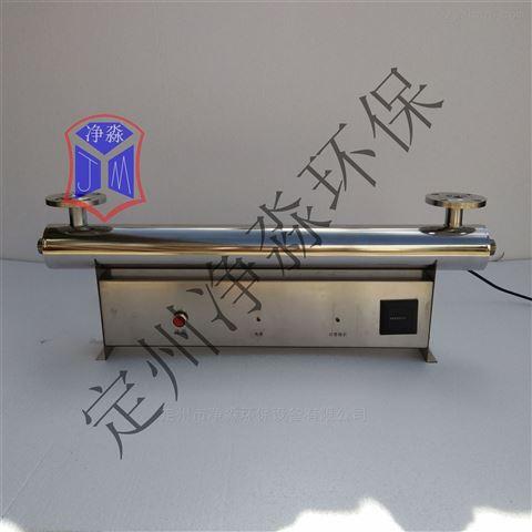 管道式紫外线杀菌消毒JM-UVC-75自来水处理