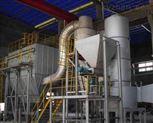XSG系列快速旋转闪蒸干燥机厂家直销
