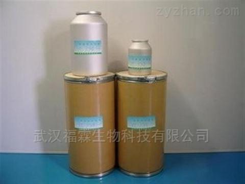 三甲酸铝厂家价格