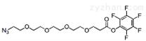 Azido-PEG4-PFP ester,1353012-00-6
