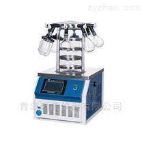 冷冻干燥机(台式) 四层托盘多歧管