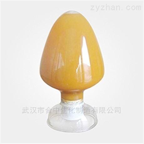 脱氢诺龙醋酸酯COA厂家现货,脱氢诺龙醋酸酯中间体