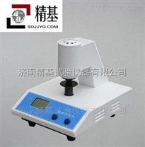 紙張白度檢測器生產廠家