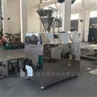 苏州不锈钢智能型干法制粒机