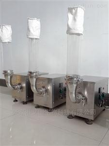 实验室沸腾干燥机 中药小试干燥