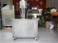 FG -200中试高效沸腾干燥机