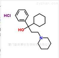 盐酸苯海索|52-49-3|神经系统用药
