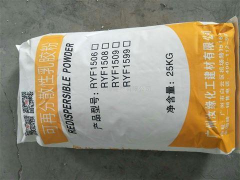 玻化微珠专用胶粉,外墙腻子专用耐水胶粉