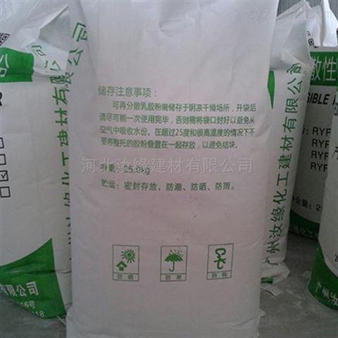 厂家 挤塑板胶粉-透水地坪专用胶粉