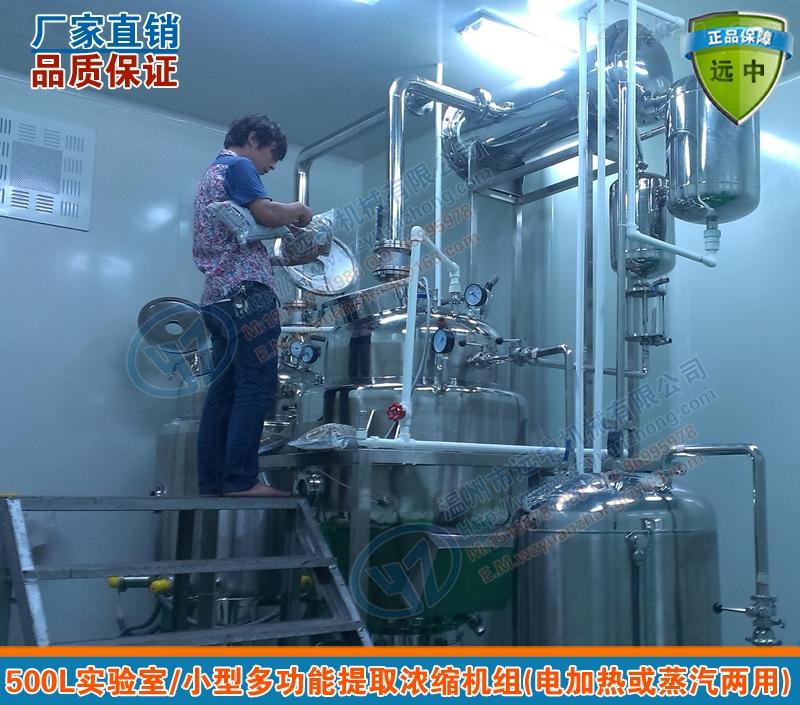 植物精油提炼设备价格
