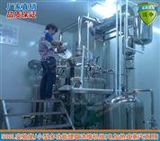 中藥高效盤管濃縮器
