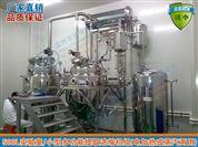 植物芳香油提煉設備廠家