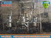 温州薰衣草精油提炼设备价格