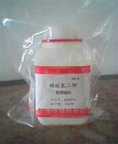 医药用级磷酸氢二钾用于青霉素链霉素培养剂