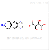 酒石酸伐尼克兰|375815-87-5|抑制剂系列