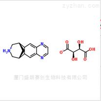 酒石酸伐尼克蘭|375815-87-5|抑制劑系列