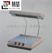 食品紫外分析检测仪