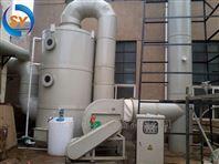 酸雾喷淋塔废气净化设备生产厂家批发价格