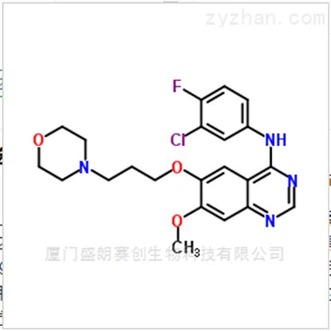供吉非替尼184475-35-2|优质抑制剂直销