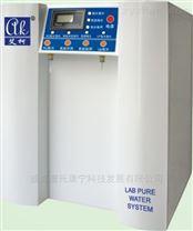 云南昭通有使用的实验室AK分析型超纯水机