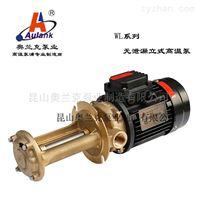 橡胶注射成型机立式热油旋涡泵