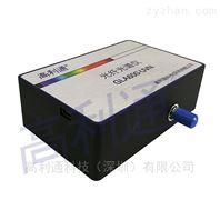 广东紫外光纤光谱仪厂家