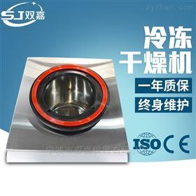 SJIA-12N-50B立式冷冻干燥机