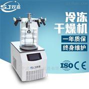 宁波双嘉压盖多岐管实验型冷冻干燥机