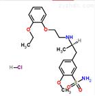 长期供盐酸坦索罗辛|106463-17-6|泌尿系统