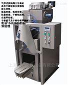 气浮式计量阀口包装机,气压式砂浆打包机