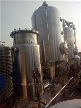 出售二手双效浓缩蒸发器 1吨2吨浓缩器