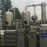 二手1吨单效外循环蒸发浓缩器 浓缩蒸发器