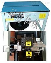衡水市標簽熱收縮包裝機,瓶口收縮機