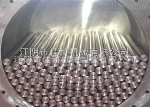 金属矿粉、电池材料超微粉碎机
