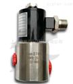 高压电磁阀T502 T504 加气机用