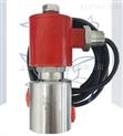 ZFDF25-25高压电磁阀