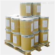 醋酸洗必泰(醋酸氯己定)56-95-1 优质现货