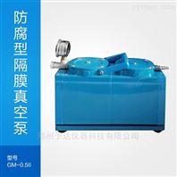 供应无油隔膜真空泵