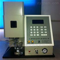 AP1500上海傲谱火焰光度计