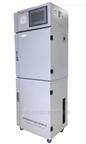 河南安徽氨氮水质在线自动监测仪