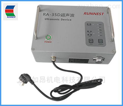超声波发生器筛分系统厂家