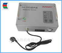 RA-35D超聲波發生器篩分系統廠家