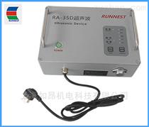 RA-35D超声波发生器筛分系统厂家