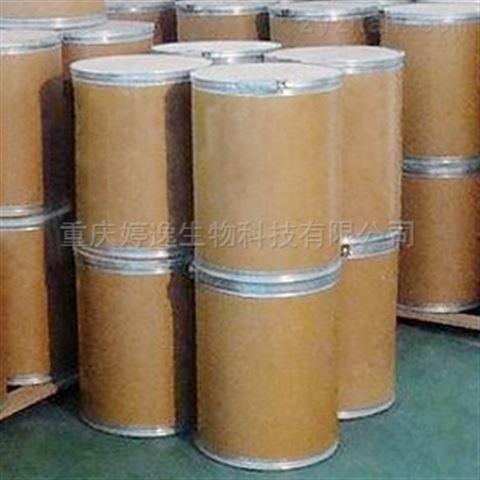 氟比洛芬 51543-40-9 中间体原料厂家
