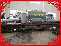 磷酸铁锂专用耙式真空干燥机生产线