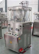襄樊二手实验室小型压片机