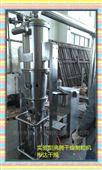 实验型沸腾制粒干燥机