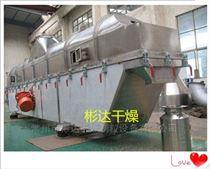 GZQ系列振动流化床干燥机工作原理