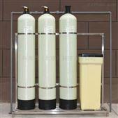选择性去除汞用离子交换树脂